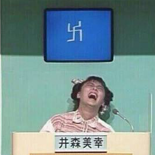 Sekimizu Kazunori